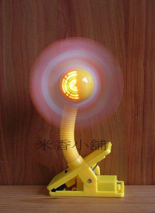 嬰兒手推車風扇夾 嬰兒車涼風扇 風扇夾 嬰兒推車電扇夾 LED燈風扇夾 嬰兒床夾扇