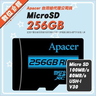 公司貨 宇瞻 Apacer MicroSDXC R100 256G 256GB U3 V30 4K TF記憶卡 手機小卡