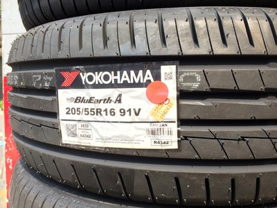 台北永信輪胎~橫濱輪胎 AE50 205/55R16 91V 日本製 含安裝 定位