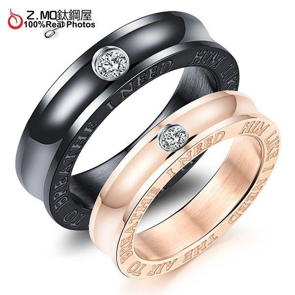情侶對戒指 Z.MO鈦鋼屋 情侶戒指 字母戒指 白鋼戒指 字母戒指  水鑽戒指 情人節  刻字【BKY494】單個價