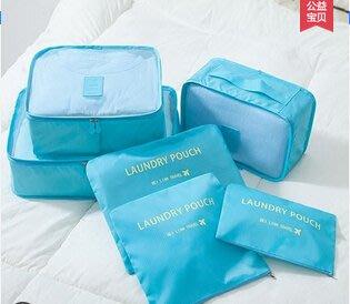 旅行旅遊必備衣物收納袋DL14287 【甜心】