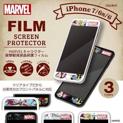 尼德斯Nydus 日本正版 MARVEL 超級英雄 蜘蛛人 保護貼 衝擊吸收 4.7吋 iPhone7 /6S