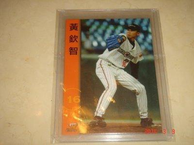 中華職棒 中信兄弟象隊 黃欽智 2004 中華職棒 誠泰 Cobras 隊卡 球員卡