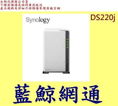 Synology 群暉 DS220j 網路儲存伺服器 2BAY NAS (  DS218J 停產 ) 高雄市