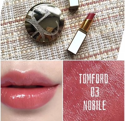❤ 購物狂小姐 ❤ 現貨 Tom Ford 紅毯超性感唇膏 03 Nubile 不偏紅不偏橘的肉桂奶茶色 專櫃代購 ❤
