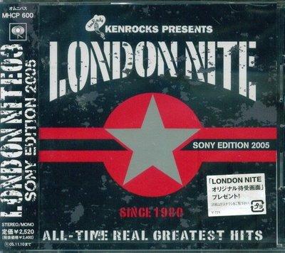 (甲上唱片) LONDON NITE 03 - 日盤 ADAM ANT,THE MOTORS ,GO-GO'S ,ALTERD IMAGES