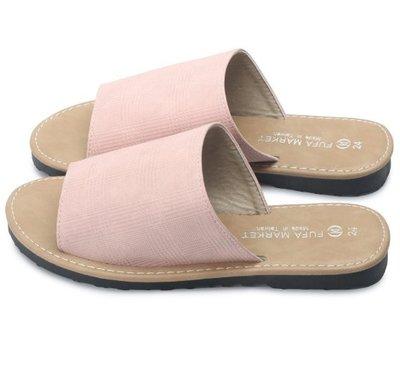 彎彎的手指【全新現貨】23號粉色 台灣製富發牌手工鞋 一字寬版簡約風平底拖鞋