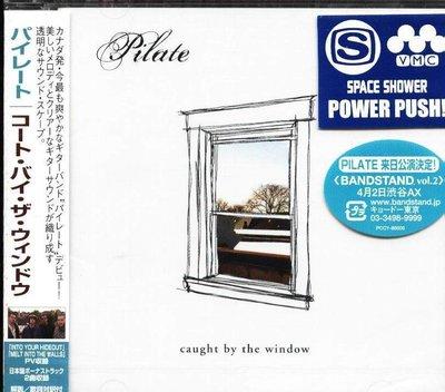 K - PILATE - CAUGHT BY THE WINDOW - 日版 +2BONUS - NEW