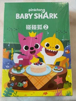 (全新未拆封)全球知名幼兒教育卡通 碰碰狐 Pinkfong Baby Shark 套裝2 2DVD+CD(得利公司貨)