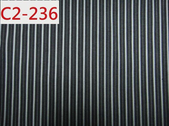 (特價10呎250元) 拼布零碼布【CANDY的家2館】精選布料 C2-236 ☆春夏彈性黑白銀蔥條襯衫洋裝料☆