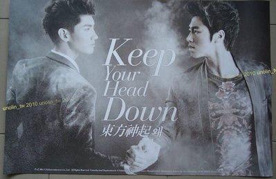 海報399免運~東方神起【為什麼 WHY KEEP YOUR HEADS DOWN】南韓國專輯宣傳2人組全新+DM免競標