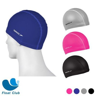 Speedo  合成泳帽 Pace Cap 游泳帽子 無痕泳帽 彈性泳帽 不進水泳帽 原價NT.380元