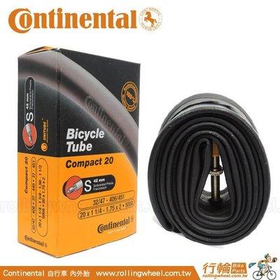 【行輪】馬牌 內胎 Compact 20 S42 法式氣嘴 Continental 自行車 腳踏車