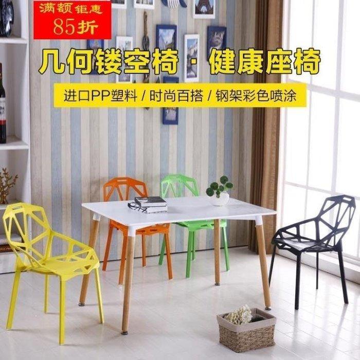 YEAHSHOP 簡約現代塑料椅子幾何鏤空椅北歐Y185