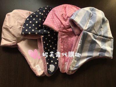 ➿妮芙露Nefful➿ 負離子 妮美龍 聰明帽/睡覺帽 毛毯訂製款