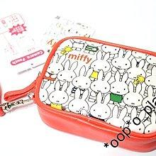日本空運到港 Miffy 兔仔 Camera Pouch 相機袋 手機袋 化妝袋 Gift 禮物