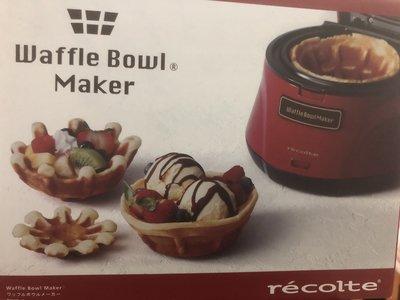recolte麗克特Waffle Bowel杯子鬆餅機