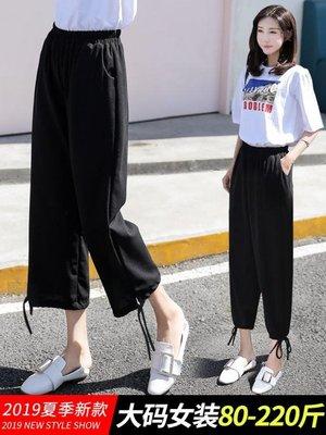 200斤褲子女夏季胖mm大碼薄款休閒垂感燈籠褲寬鬆學生雪紡寬管褲-蛋蛋年代