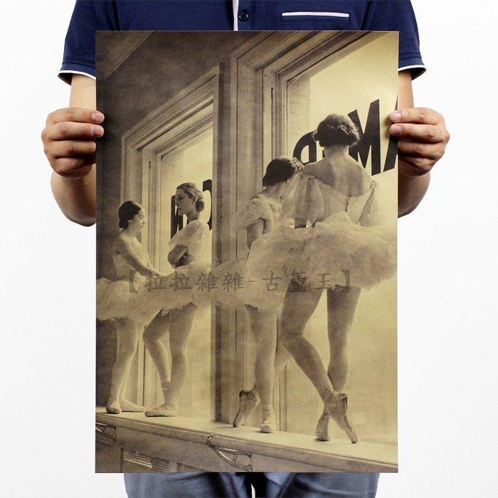 【貼貼屋】芭蕾舞教室 懷舊復古 牛皮紙海報 壁貼 店面裝飾 經典電影海報 529