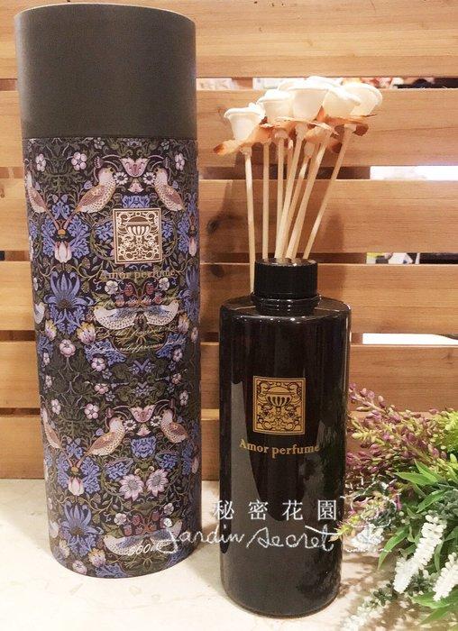 擴香補充瓶--法國AMOR PERFUME 戀愛香芬香氛精油500ml補充瓶新包裝--秘密花園