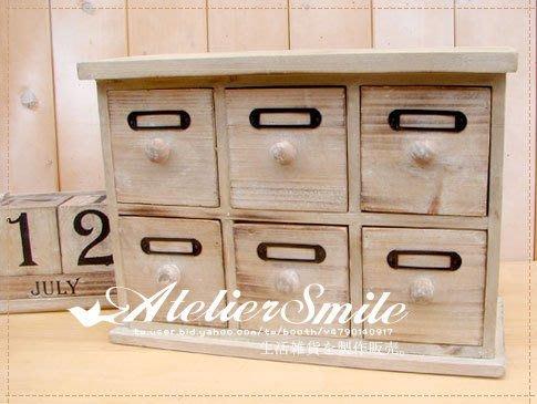 [ Atelier Smile ] 鄉村雜貨 原木 復古作舊白 六格分類收納櫃 儲物櫃 展示櫃 (現+預)
