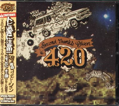 K - 420 FAMILY - SECOND THANKS GIVEN - Japan CD - NEW 韻踏合組合