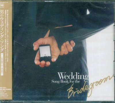 K - Wedding Song Book for the Bridegroom - 日版 - NEW