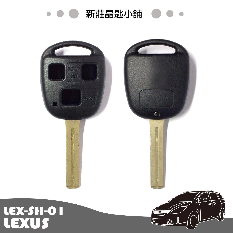 晶匙小鋪LEXUS LS430 IS200 GS300 ES300 RX400 RX330 SC430 遙控晶片鑰匙外殼