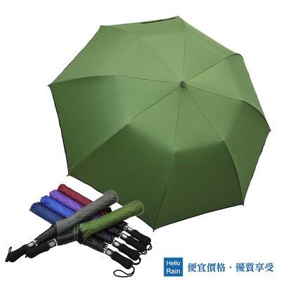 【Hello Rain】黑霸天半自動晴雨傘(墨綠)~142cm超大傘面 新北市
