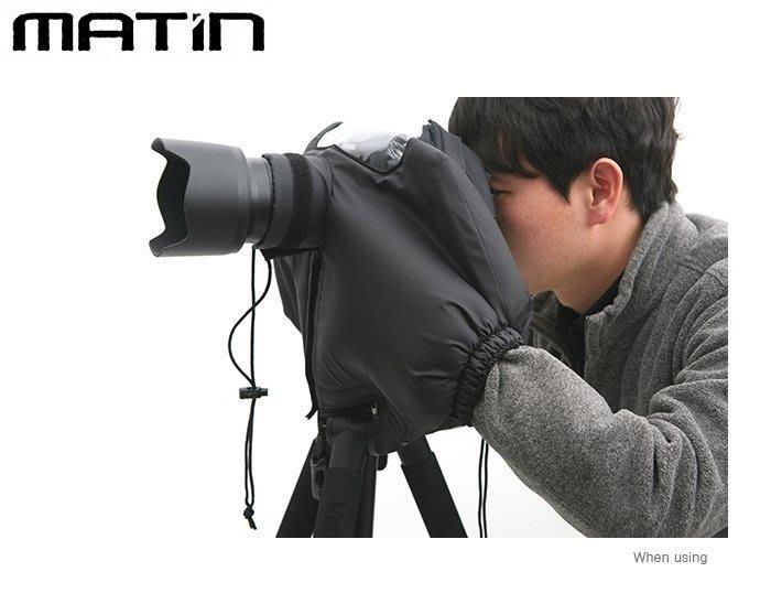 又敗家MATIN雙手數位相機雨衣相機隔音罩單眼相機防寒罩單眼相機防雨罩相機防水套單眼相機防水罩相機防風罩單眼雨衣相機防塵罩DSLR單反相機防雨套適拍鳥打鳥音樂會