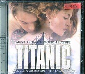 *還有唱片行* TITANIC 二手 Y7716 (49起拍)