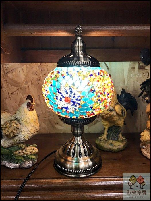 民族風 仿古土耳其彩繪玻璃小夜燈 藍色圖騰琉璃檯燈床頭燈房間燈桌燈 十二禮馬賽克燈氣氛燈造景燈送禮品【歐舍傢居】