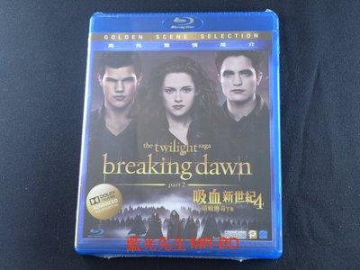 [藍光BD] -暮光之城:破曉2 The Twilight Saga : Breaking Dawn- 184分鐘特收版