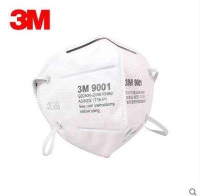 ㊣宇慶S舖㊣ 3M 9001單個 拋棄式耳掛式口罩 專利過濾材製造 先進靜電濾材 顆粒物呼吸防護口罩