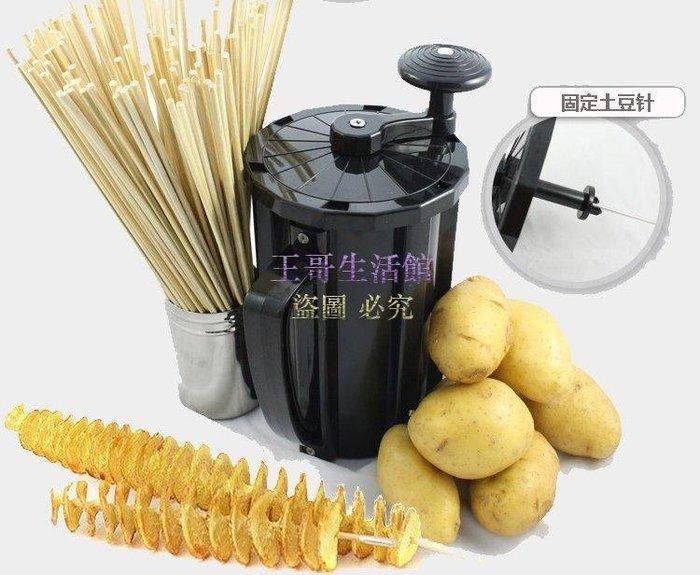 【凱迪豬廠家直銷】手搖黃金薯塔機 旋轉署塔機 馬鈴薯切片機 切條機 薯條機