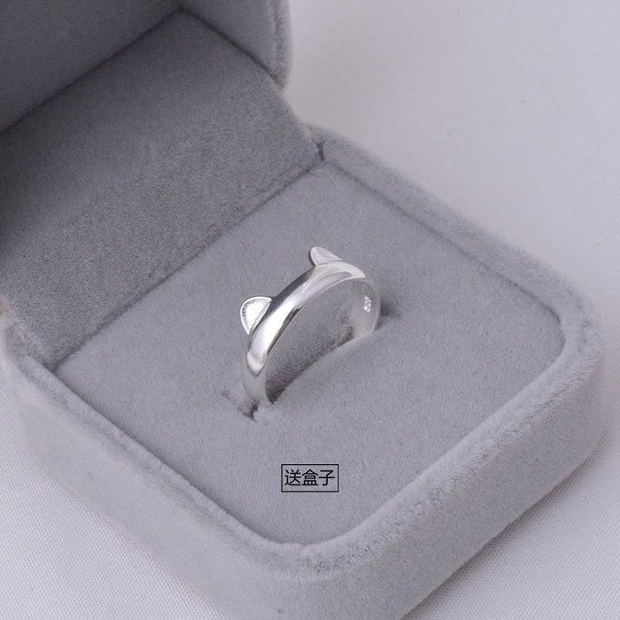 韓國Baby~s925純銀小清新戒指環女 日韓簡約食指貓咪耳朵開口尾戒小眾設計