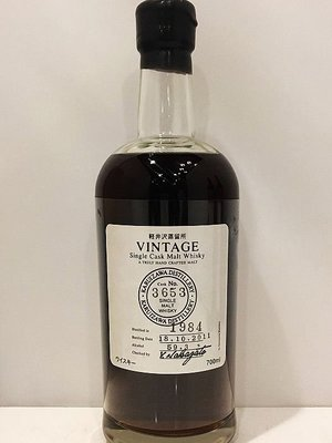 Karuizawa 1984 Single Cask Whisky 700ml Cask 3653