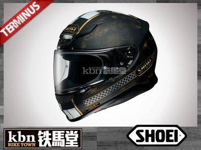 ☆KBN☆鐵馬堂 日本 SHOEI Z-7 TERMINUS 全罩 安全帽 輕量 透氣 Z7 快拆鏡片 內襯可拆