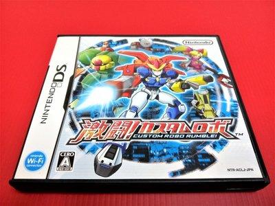 ㊣大和魂電玩㊣任天堂NDS遊戲 激鬥!組合機器人{日版}NDSL 2DS 3DS 主機可玩-編號:L1-6