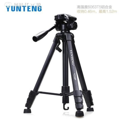 手機直播支架適用佳能尼康索尼富士賓得微單反照相機DV攝影攝像機三角架YYS