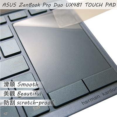 【Ezstick】ASUS UX481 UX481FL TOUCH PAD 觸控板 保護貼