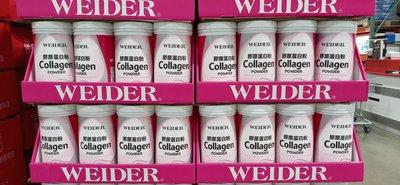 「好市多」WEIDER 膠原蛋白粉 450g/罐,(效期2023/11/5)有1罐,可併運