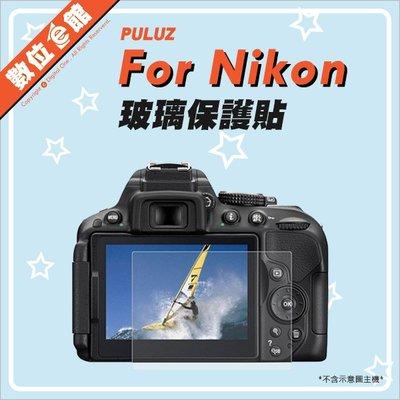 數位e館 PULUZ 胖牛 Nikon 玻璃保護貼 9H 相機 螢幕保護貼 D5600/D75/D850