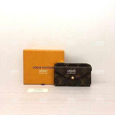 30年老店 現貨 LOUIS VUITTON RECTO VERSO 卡片夾 卡包 零錢包 M69431 LV