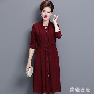 YEAHSHOP 中大尺碼媽媽連身裙長袖40歲5Y185