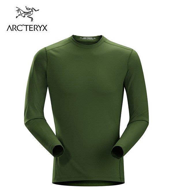 丹大戶外用品【Arc'teryx】始祖鳥Phase AR全方位型男款圓領長袖排汗保暖上衣501310111256 蟒蛇綠