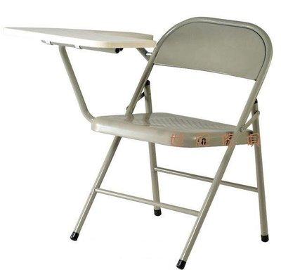 【世紀傢俱】全新 全鐵 學士椅/折合椅/課桌椅/折疊桌椅/補習班椅/寫字板 非二手 台北/台中/高雄 可免運