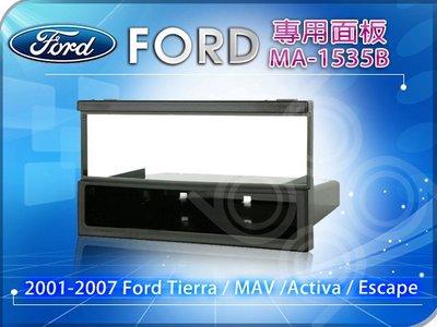 九九汽車音響【FORD】2001-2007 Ford Tierra / MAV /Activa / Escape