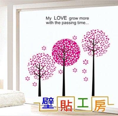 壁貼工房-三代超大尺寸 創意可移動壁貼 壁紙 牆貼 潘多拉樹 DM69-0002