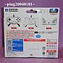 ☆小瓶子玩具坊☆Wii U HORI《神寶拳》專用有線控制器 / 有線手把《WIU-097》